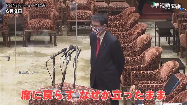 直播中吃銅鑼燒 日大臣證實捐台疫苗 | 華視新聞