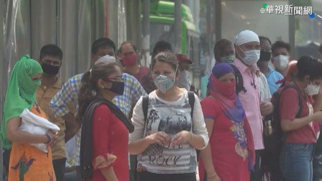 印度單日確診近萬例 死亡數全球新高 | 華視新聞
