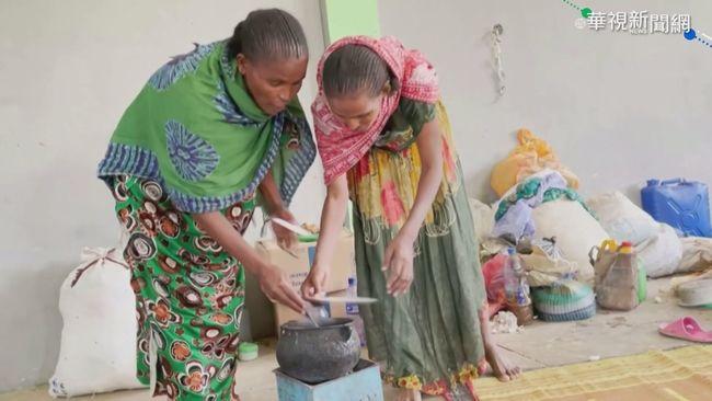 衣索比亞內戰不停 逾35萬人陷饑荒   華視新聞