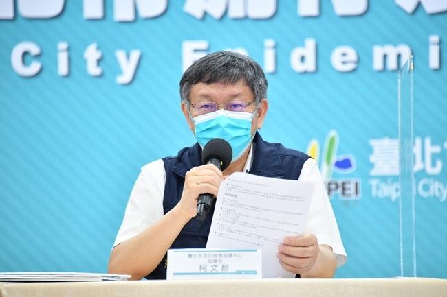慰留衛生局長 柯文哲:調查有結果、疫情趨緩再處理   華視新聞