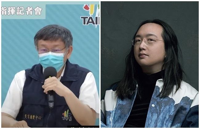 柯稱「唐鳳來不及做好疫苗系統」 唐鳳還原說法打臉 | 華視新聞