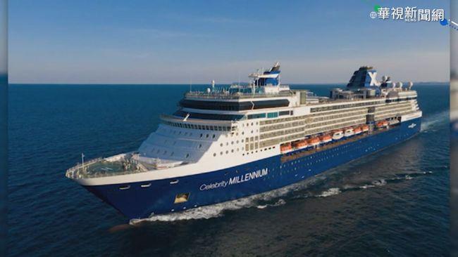 疫情後首航! 加勒比海郵輪2旅客確診 | 華視新聞