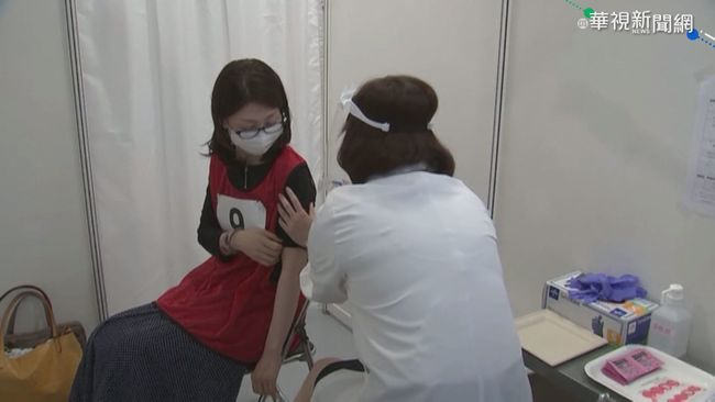 日軟銀集團模擬接種 40員工參加測試 | 華視新聞