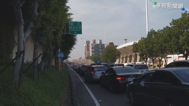交流道塞爆!交通部急令:增匝道綠燈秒數、救護車走路肩 | 華視新聞