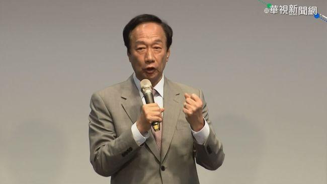 郭台銘捐BNT疫苗 陳時中:已同意有條件專案進口 | 華視新聞