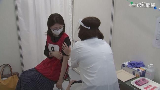 日擴大接種資格 剩15萬名額無預約   華視新聞