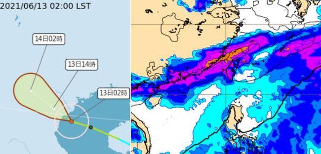 颱風「小熊」強度減弱 午後各地防雨   華視新聞