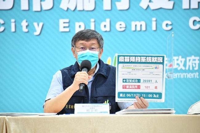北市長者可依通知單指示前往接種 非設籍北市者15日起登記 | 華視新聞