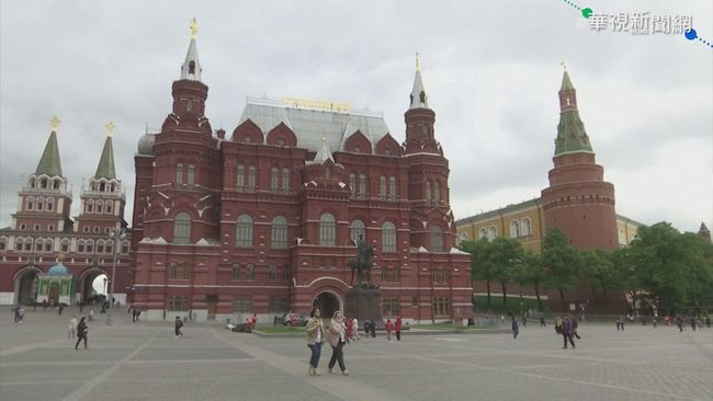 莫斯科確診激增 宣布放一週有薪假 | 華視新聞