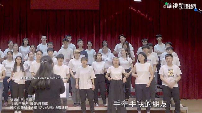 音樂人寫歌挺醫護 各界紛推打氣歌 | 華視新聞