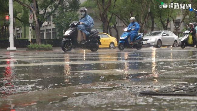 一圖看下週天氣!中南部「補水週」一連七天都有雨 | 華視新聞