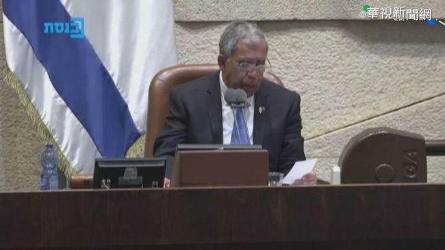 以色列變天! 右派領導人班奈特任總理 | 華視新聞