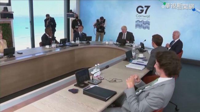 G7峰會公報 首度表明重視台海穩定 | 華視新聞