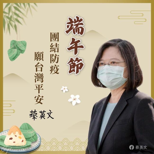 黃偉哲回總統「粽叛親離」眾歪樓 秒刪改「粽志成城」 | 華視新聞