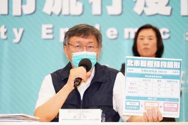 誠懇呼籲85歲長者上網預約打疫苗!柯文哲解釋原因 | 華視新聞