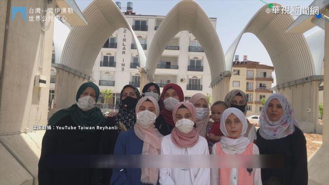 戰火下受台灣幫助 敘國婦女拍片感謝 | 華視新聞