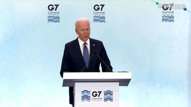 拜登延續G7立場 北約高峰會聚焦中俄   華視新聞