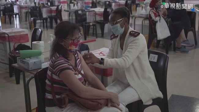 G7峰會公報 承諾明年底捐10億劑疫苗   華視新聞