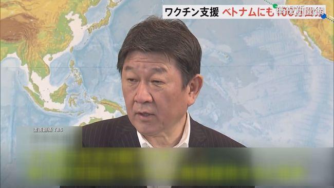 """日""""疫苗外交""""出手 將再提供台灣.越南   華視新聞"""