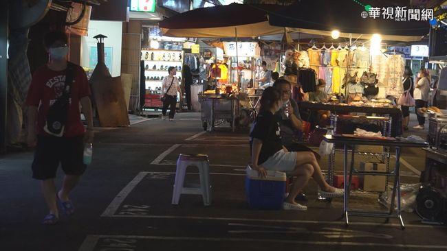 瑞豐夜市今晚復業被罵爆 陳其邁:不符規定該關就關 | 華視新聞