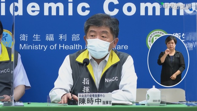 日本贈台AZ將於6/17起二次配發! 指揮中心公布疫苗分配量 | 華視新聞