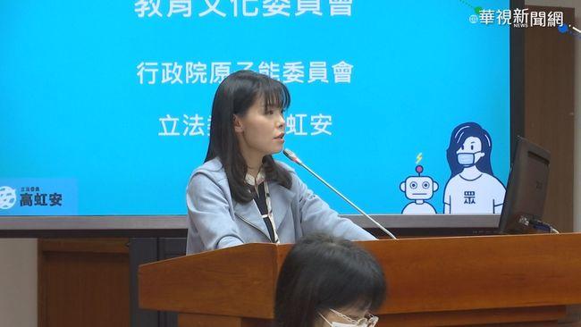 【網路溫度計】一句「失敗人找藉口」狂電蘇貞昌 新一代立法院女戰神是「她」?   華視新聞
