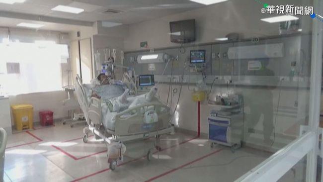 接種率高疫情卻反彈 智利再封城 | 華視新聞