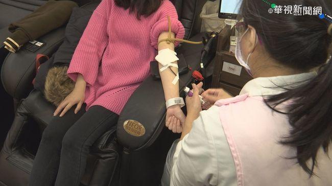全台鬧血荒 庫存量僅剩3.3天...O型血最缺 | 華視新聞
