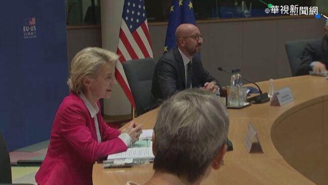 美.歐領袖峰會公報 提台海和平重要性   華視新聞