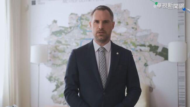布拉格市長:盼送疫苗給台 促捷克協助 | 華視新聞