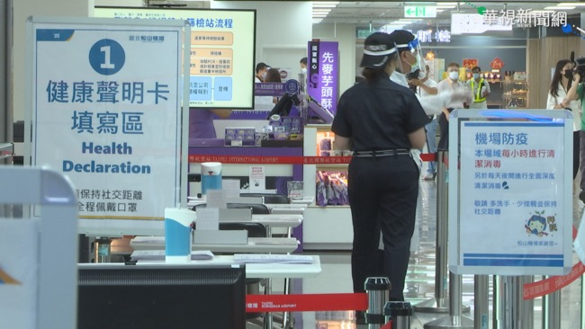 台大醫籲「強化邊境」 鄭文燦簡訊親回:有看到了 | 華視新聞