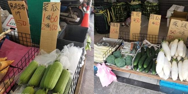 她怨台北市場「絲瓜1條60元」眾人討論:無關疫情 | 華視新聞