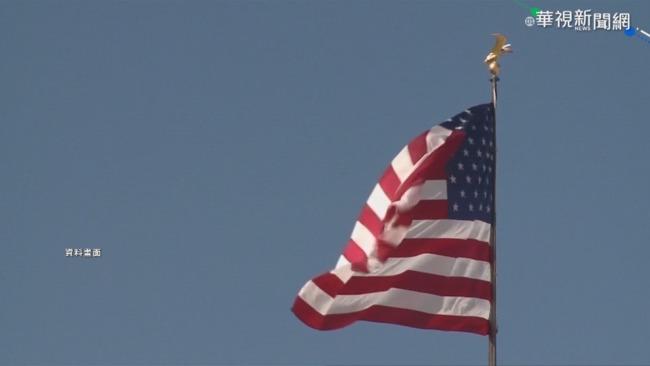 美國商會肯定政府白皮書議題處理!國發會回應了 | 華視新聞