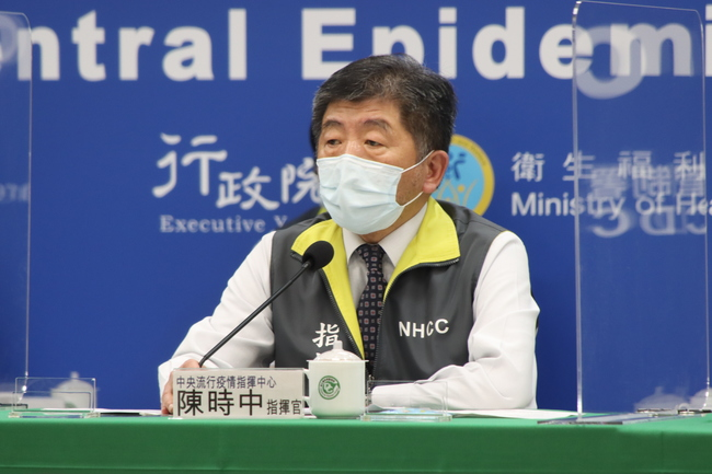第二批莫德納6/18起配送!再開放第三類人員接種 | 華視新聞