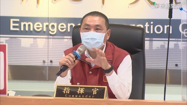 新北第二波疫苗來了! 施打年齡降至82歲以上 | 華視新聞