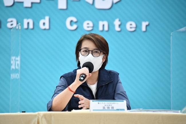 [新聞] 台北市「精準疫調」差在哪?黃珊珊親自解釋