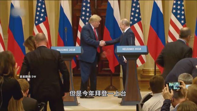 美俄關係陷冰點 峰會化敵為友制中?   華視新聞