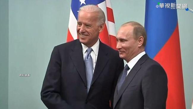 睽違36年! 美俄瑞士展開領袖峰會 | 華視新聞