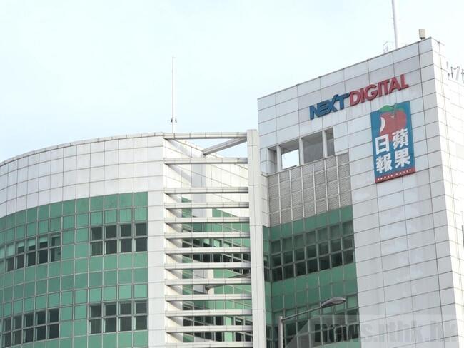 港警今再搜《蘋果日報》大樓 5高層涉違國安法被捕 | 華視新聞