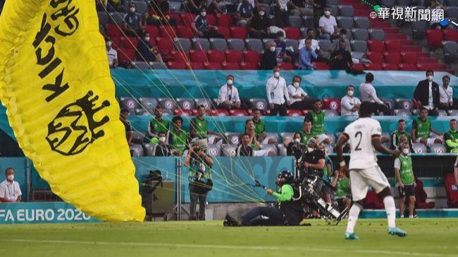 歐洲盃鬧劇 乘滑翔翼抗議失控迫降2傷 | 華視新聞