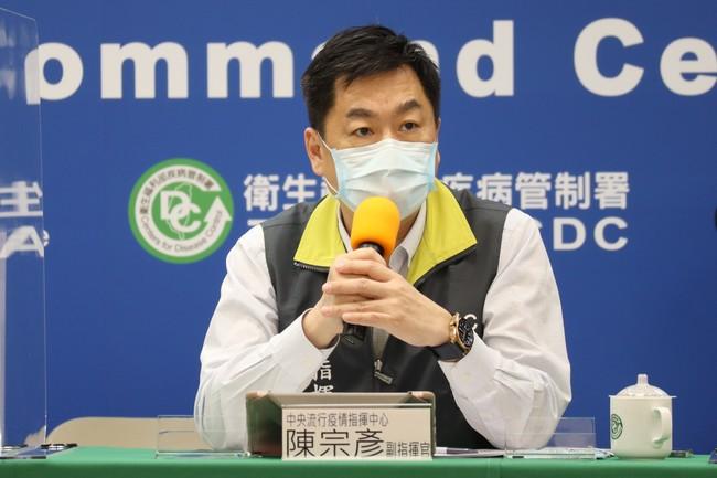 不良事件頻傳 指揮中心:未有個案判定與疫苗有關 | 華視新聞