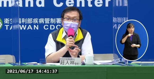 打疫苗5例疑似血栓3例確定 莊人祥曝國外數據 | 華視新聞
