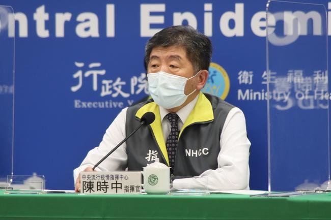 快訊》24萬劑莫德納下午抵台 陳時中1400說明   華視新聞
