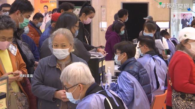 癌症再居十大死因之首 防疫助攻兩疾病奪命減近1成 | 華視新聞
