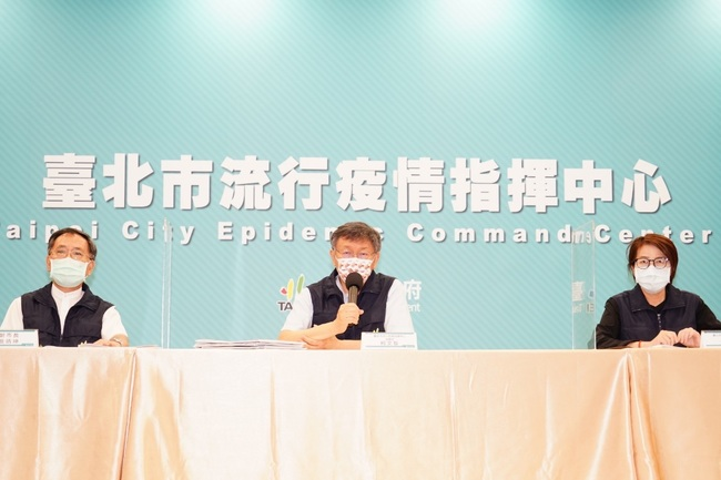 開第一槍!北市府宣布:19日起不再每天召開防疫記者會 | 華視新聞