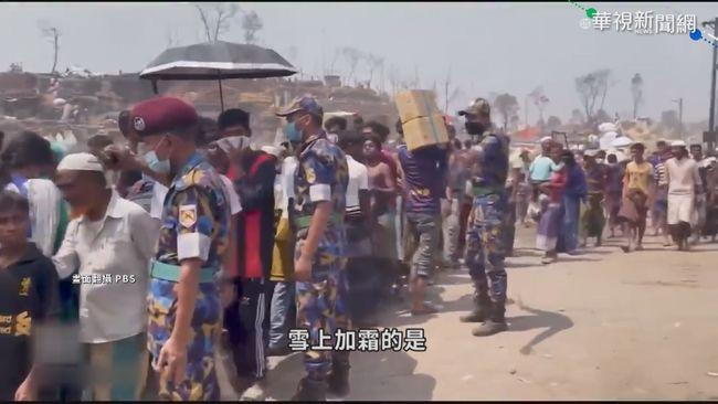 羅興亞人難民悲歌 疫情衝擊生計.健康 | 華視新聞