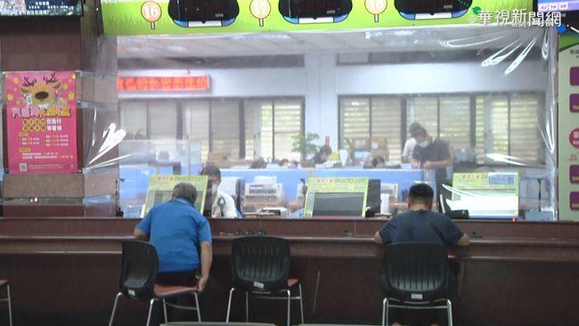 「勞工紓困貸款」4天破百萬件 勞動部:今起停申辦... | 華視新聞