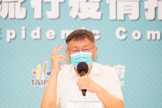 好心肝風暴爆立委關說要疫苗?! 柯P:是高嘉瑜   華視新聞