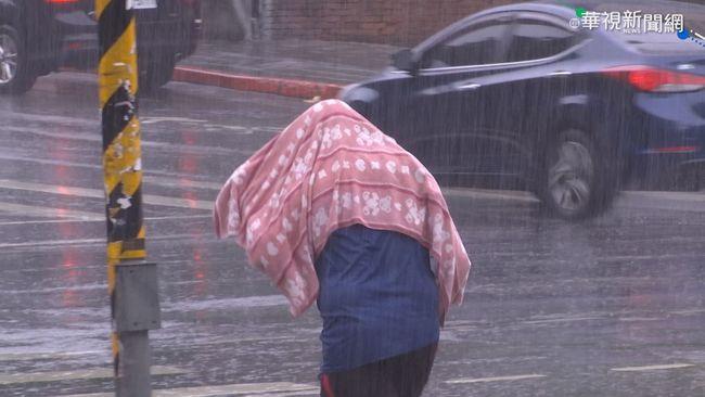 大雷雨炸彰投雲嘉 中南部9縣市豪大雨持續   華視新聞
