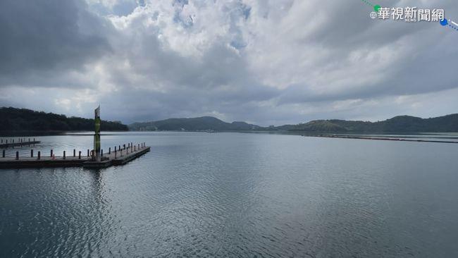 離滿水位剩1.5公尺 日月潭惡霸「魚虎」又來   華視新聞
